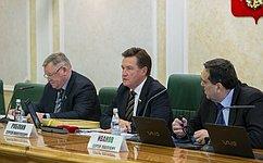 Бюджет региона как гарантия социальной стабильности напримере Карачаево-Черкесии был рассмотрен назаседании профильного Комитета СФ