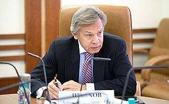 А.Пушков провел первое заседание Временной комиссии СФ поинформационной политике ивзаимодействию соСМИ
