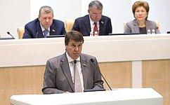 Ратифицировано Соглашение между РФ иГосударством Палестина опоощрении ивзаимной защите капиталовложений