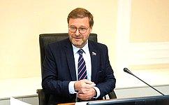 Проекты обращений Совета Федерации всвязи с75-летием Победы обсуждены входе совместного заседания профильных комитетов СФ