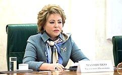 После обращения Председателя СФ глава Чувашии отклонил закон оликвидации вРеспублике института уполномоченного поправам ребенка