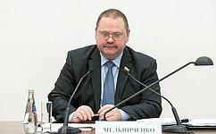 О. Мельниченко: Уделегации Совета Федерации вКНДР обширная рабочая повестка