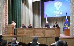 В. Матвиенко приняла участие вторжественном заседании, посвящённом Дню работника прокуратуры