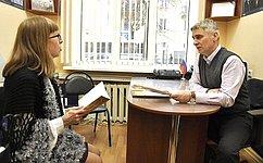 С.Фабричный провел прием граждан вВеликом Новгороде