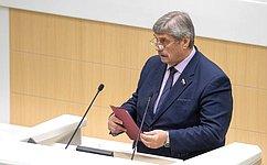 Одобрена ратификация второго итретьего протоколов овнесении изменений вСоглашение оправовом статусе ОДКБ