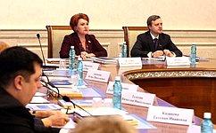 Н.Болтенко выступила инициатором обсуждения законопроекта одетском отдыхе вНовосибирской области
