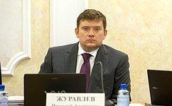 Н. Журавлев: Соглашение между ЦБ иФНС будет способствовать оперативному выявлению нарушений законодательства