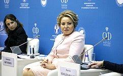 В. Матвиенко предложила создать координационный механизм взаимодействия между Евразийским женским форумом и«женской двадцаткой»