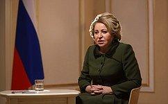 В. Матвиенко: Ломиться внаглухо закрытую США дверь мы небудем. Интервью Председателя Совета Федерации РИА Новости