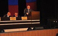 А.Клишас принял участие вVII Пермском конгрессе ученых-юристов