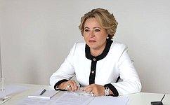 Председатель СФ В.Матвиенко встретилась сПредседателем ПАСЕ Х.Дамсом