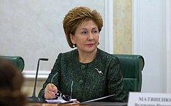 Г. Карелова: ВМоскве пройдет III Всероссийский Форум социальных инноваций регионов
