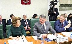 Ю. Воробьев: Гуманитарная программа повоссоединению народа Донбасса– важный путь кнормализации обстановки врегионе