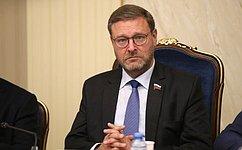К. Косачев: Россия готова всемерно способствовать сохранению роли иместа ООН всовременном мире