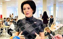 Челябинская область вошла вчисло регионов, реализующих программу поорганизации горячего питания для школьников— М.Павлова