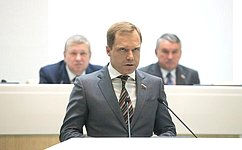 Утверждены изменения всоставах комитетов Совета Федерации