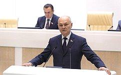 СФ одобрил закон опублично-правовых компаниях