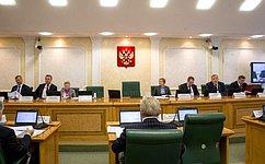 Сенаторы рекомендовали палате одобрить изменения, касающиеся реформы процессуального законодательства