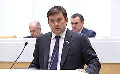 СФ одобрил изменение взаконодательство, касающееся хозяйственных обществ