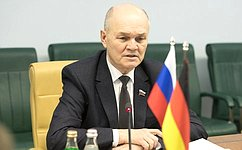 М.Щетинин обсудил сделегацией изФРГ перспективы российско-германского сотрудничества врамках Года экологии вРоссии
