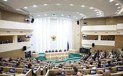 ВСовете Федерации состоялось 426-е заседание