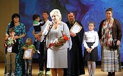 Л.Антонова поздравила приемные семьи Раменского района Московской области