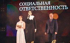 М. Павлова вручила награду засоциальную ответственность победителю премии «Человек года»
