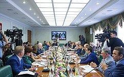 Комитет общественной поддержки жителей Юго-Востока Украины обсудил вопросы образования игуманитарной помощи беженцам