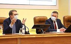 ВВологодской области состоялось выездное заседание межведомственной рабочей группы посовершенствованию лесного законодательства РФ
