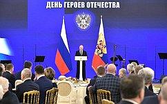 Юрий Воробьев принял участие вторжественном приеме вчесть Дня Героев Отечества вКремле