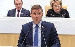 Закреплено право парламентариев наотказ отежемесячной доплаты кпенсии