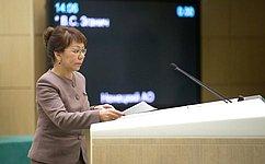 Внесены изменения вряд законодательных актов РФ вчасти определения мер соцподдержки для отдельных категорий граждан