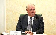 Г. Карасин: Надо выводить межпарламентские связи изсанкционного тупика