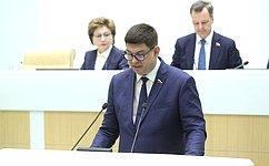 Внесено изменение взакон обобразовании вчасти преимущественного права зачисления введомственные вузы