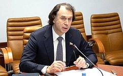 Профильный Комитет СФ ведет мониторинг реализации Федерального закона о«лесной амнистии»— С.Лисовский