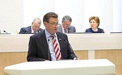 Совет Федерации призвал Правительство РФ завершить работу пооценке эффективности налоговых льгот