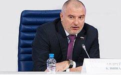 А.Клишас: Россия исполняет постановления ЕСПЧ всоответствии спринятыми насебя международными обязательствами