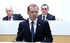 А. Кутепов представил отчет оработе Временной комиссии СФ повопросам подготовки ипроведения Чемпионата мира пофутболу