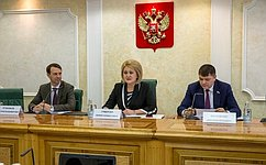 Л.Гумерова: Законодательное сопровождение деятельности научно-образовательных центров требует дополнительного внимания
