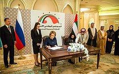 Совет Федерации иФедеральный национальный совет ОАЭ подписали Соглашение оразвитии межпарламентского сотрудничества