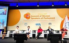 Г. Карелова выступила на13-м Саммите женщин– председателей парламентов