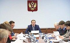 Состоялось первое заседание Временной рабочей группы посовершенствованию потребительского законодательства