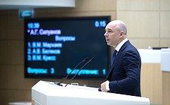 Совет Федерации одобрил изменения вфедеральный бюджет на2018год