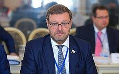 Сенаторы приняли участие вработе постоянных комиссий Межпарламентской Ассамблеи государств-участников СНГ