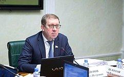 ВСовете Федерации отметили необходимость совершенствования законодательства орозничных рынках