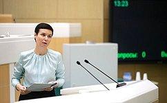 И. Рукавишникова: Законодательное обеспечение цифровизации нуждается вускорении