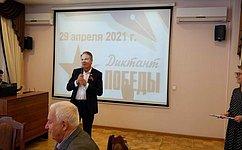 А. Башкин принял участие в«Диктанте Победы», прошедшем вАстраханской областной научной библиотеке
