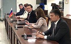 Состоялась встреча сенаторов спредставителями Министерства планирования ифинансов Республики Корея