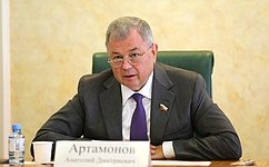 А. Артамонов: Благодаря выступлению Президента унаселения страны иубизнеса появится ощущение уверенности взавтрашнем дне