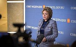 Сотрудничество регионов России иТаджикистана имеет большое значение для развития двусторонних отношений— В.Матвиенко